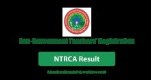 NTRCA Result 2021
